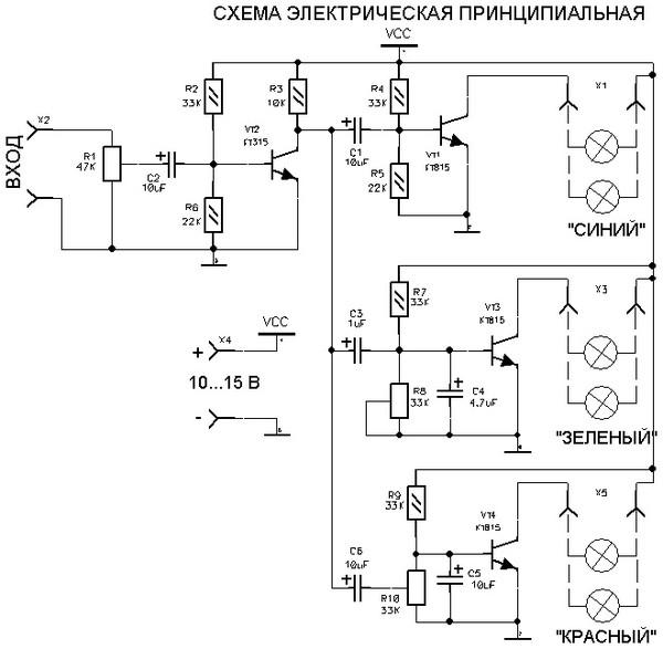 Журнал радио электронная схема