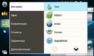 http://content.foto.mail.ru/mail/murabel/my_gadgets/i-2.jpg