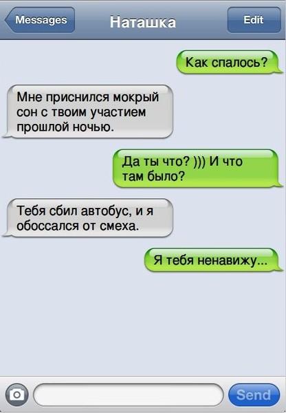 саша ты ювелир 2