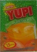 А еще когда появилось YUPI у многих еще оставалась такая.