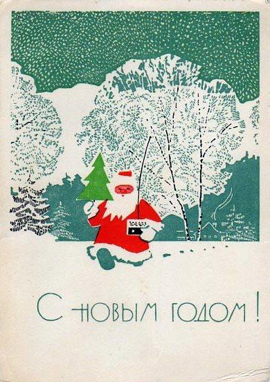 Чмаров В.В. 1967 С НГ МинСв