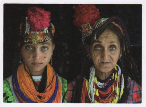 Пакистан Женщины Калаш 2012 Самсунг