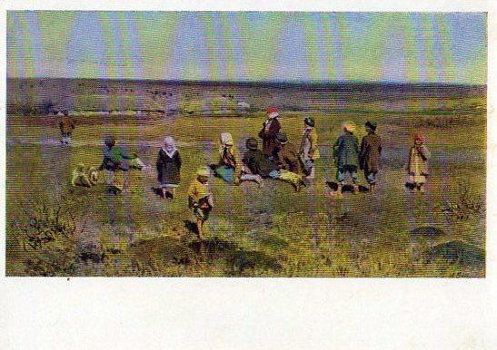Степанов А.С. Журавли летят 1891 СХ 1965