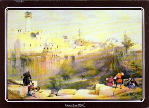 Робертс Д. Иерусалим 1839 Израиль