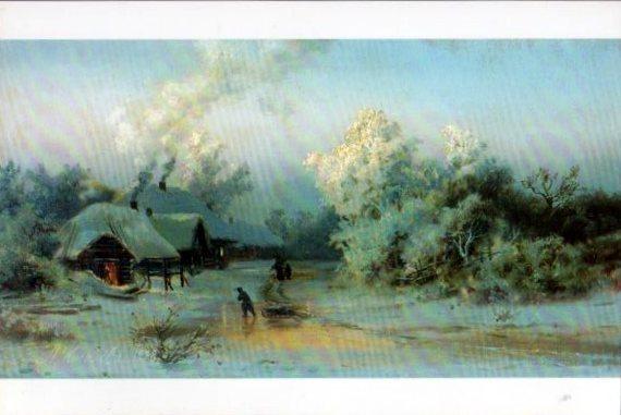 Киселёв А.А. 1878 Зимний пейзаж 2007 Агни