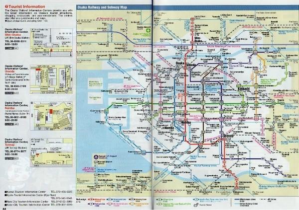 Осака Схема ЖД и метро