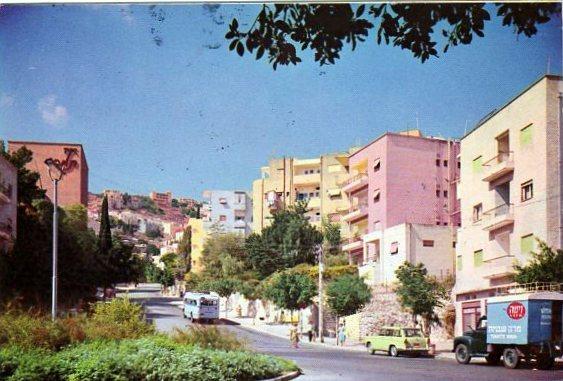 Израиль Хайфа 1967