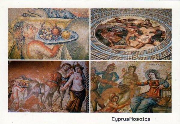 Греция Кипр Мозаика 2012-001