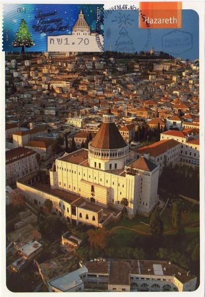 КМ 22.11.2011 С НГ Израиль