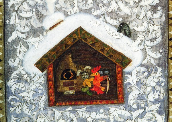 Картинки по запросу лиса и заяц норштейн книга