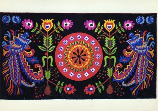 Венесуэла Guajiro Tapestry Tere