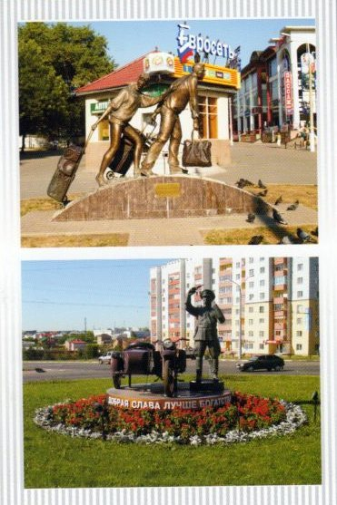 Белгород 2012 ИП Дегтярёв-004