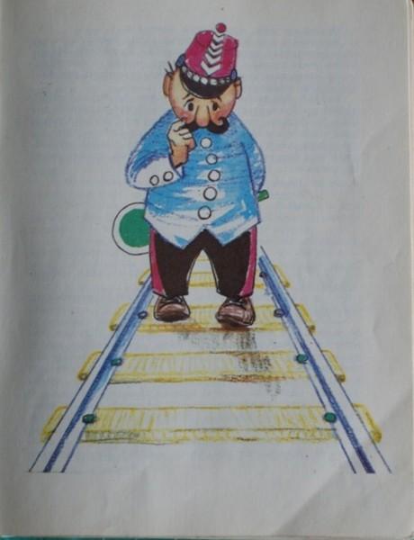 джанни родари путешествие голубой стрелы мультфильм