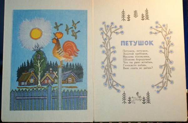 Сказки для детей кошкин дом картинки для детей 11