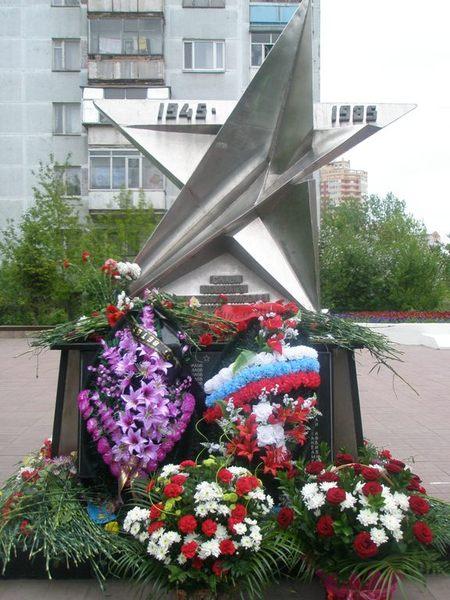 http://content.foto.mail.ru/mail/nata4519/12/i-222.jpg