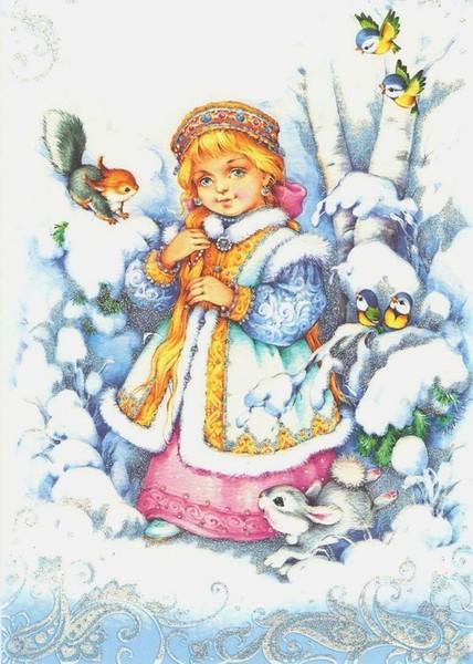 прикольный выход деда мороза и снегурочки слова