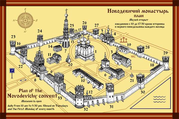 Дизайнерами нашей компании разработана схема Новодевичьего монастыря. на главную.