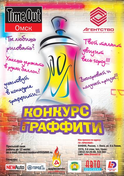 http://content.foto.mail.ru/mail/natusich1985/31/i-39.jpg
