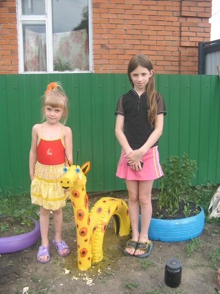 Делала жирафа для подружки