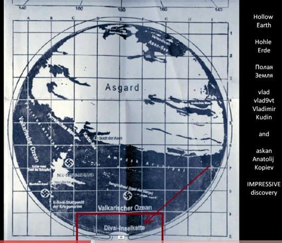 Показаны проходы внутрь Земли