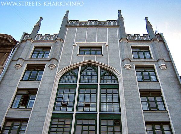 красота архитектуры в Харькове