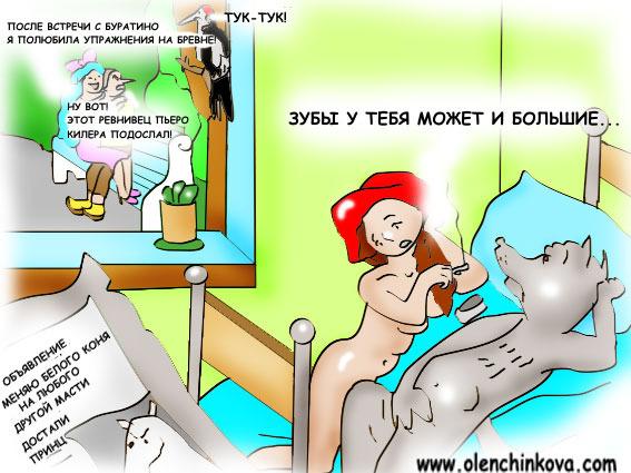 smeshnie-stishki-pro-seks-i-lyubov
