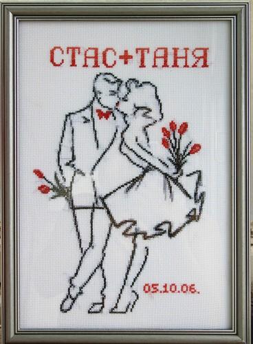 Вышивка по годам свадьбы