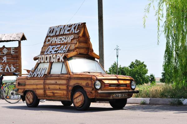 http://content.foto.mail.ru/mail/nichtverstanden/7/i-28.jpg