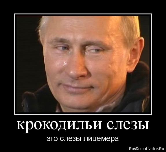 """Лавров заявил, что власти стран ЕС поддержали """"партию войны"""" - Цензор.НЕТ 5187"""