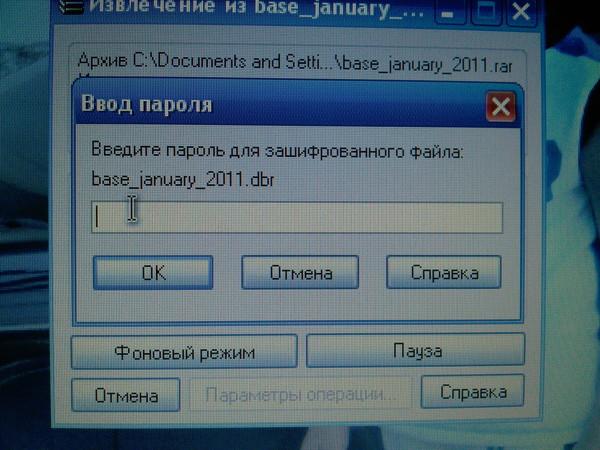 Взлом зашифрованных файлах на русском бесплатно. ndrfab21. hqu.