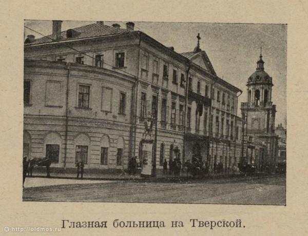 Новочебоксарская городская больница узи