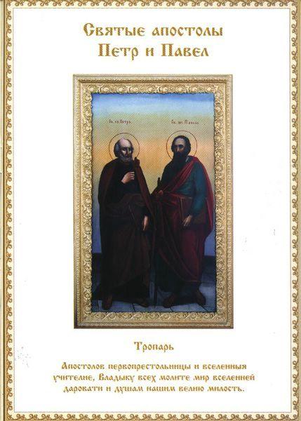 Иконы храма Петра и Павла в Куртамыше.