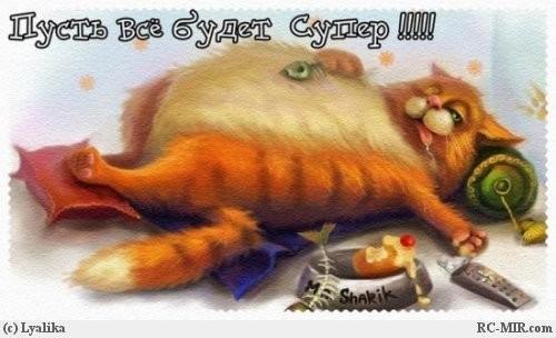 Поздравляем с ДНЕМ РОЖДЕНИЯ Сергея Степановича! - Страница 2 I-94