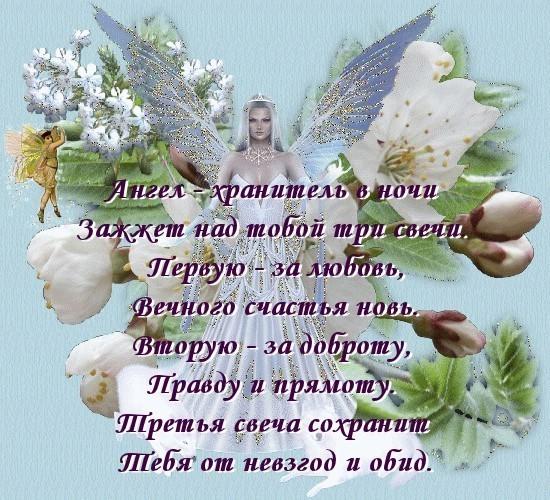http://content.foto.mail.ru/mail/norita1948/_blogs/i-3930.jpg