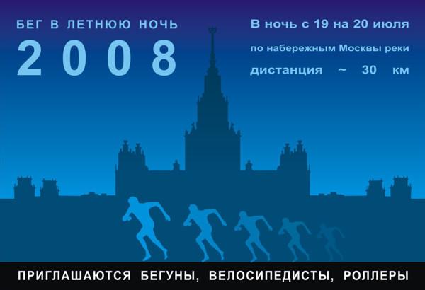 http://content.foto.mail.ru/mail/nrec/_blogs/i-886.jpg