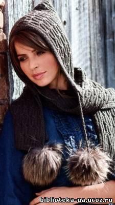 Описание :Для шарфа капюшона потребуется 450 г пряжи (100% мериносовой шерсти, 125м/50 г), прямые и 2 пары круговых...