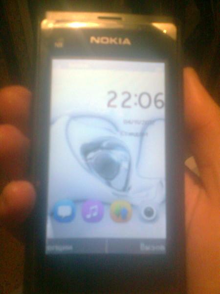Cитуация такая: я купил китайский телефон, копия Nokia N9.  Когда я его включил, я был разочарован...