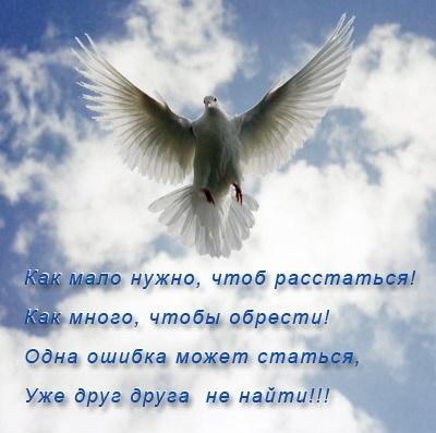 http://content.foto.mail.ru/mail/ok..ok/_guestbook/i-257.jpg