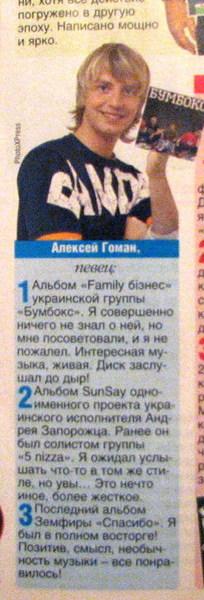 http://content.foto.mail.ru/mail/oktober66/1/i-59.jpg