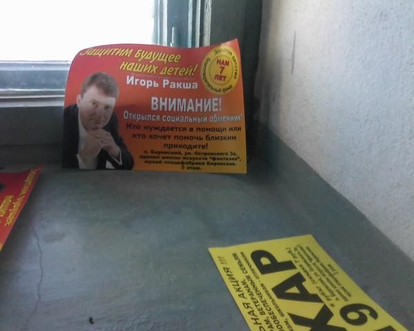 п. Боровский готовят к выборам