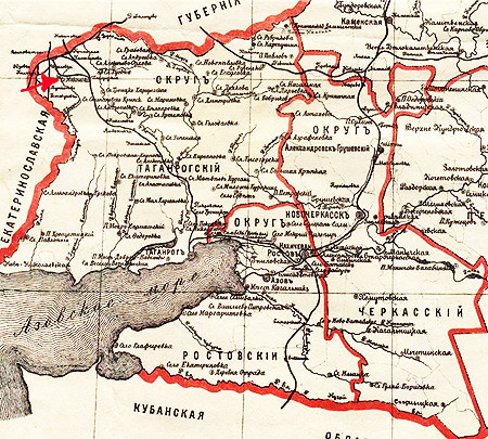 Трут В.П. Оформление казачьего сословия и территориально-административное устройство казачьих областей.