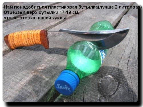 http://content.foto.mail.ru/mail/olga_07_08/1024/i-1192.jpg