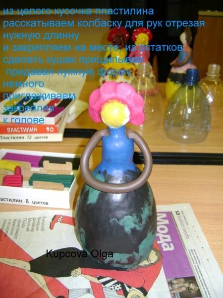 http://content.foto.mail.ru/mail/olga_07_08/1024/i-1194.jpg