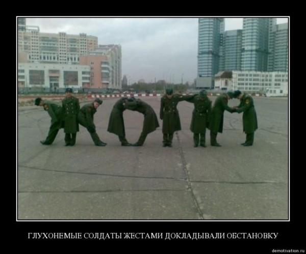 Ответы на сканворд 16540 Одноклассники
