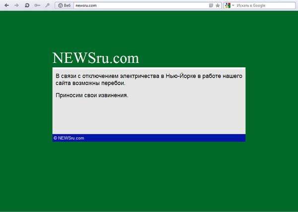 http://content.foto.mail.ru/mail/olgavolk76/1780/i-2923.jpg