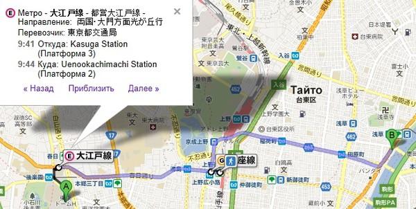 Япония. Токио. Подробности