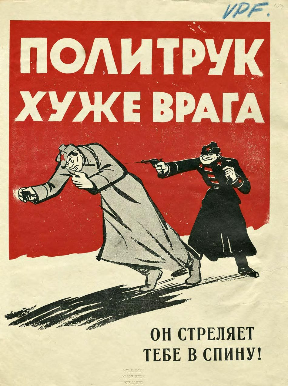 Talvisota: Зимняя война. Финляндия и СССР