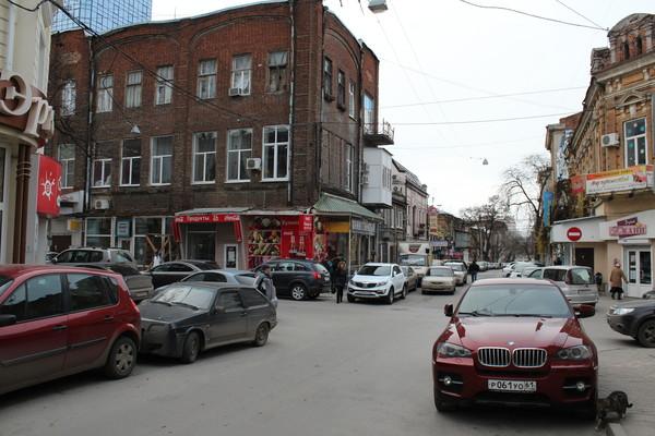 Пасмурный Ростов на Дону