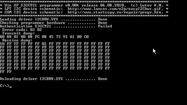 Программатор чипов S3CC921 и