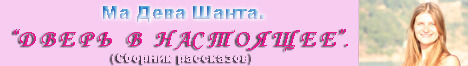 http://content.foto.mail.ru/mail/oshoworld_info/92/i-165.jpg